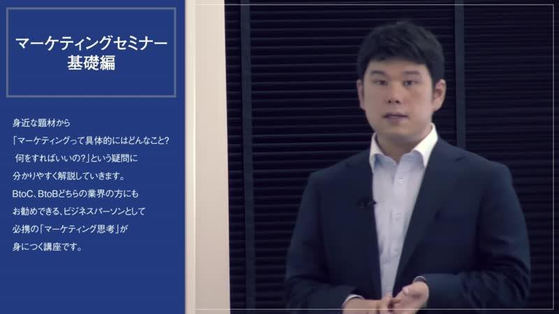 株式会社マーケティング研究協会