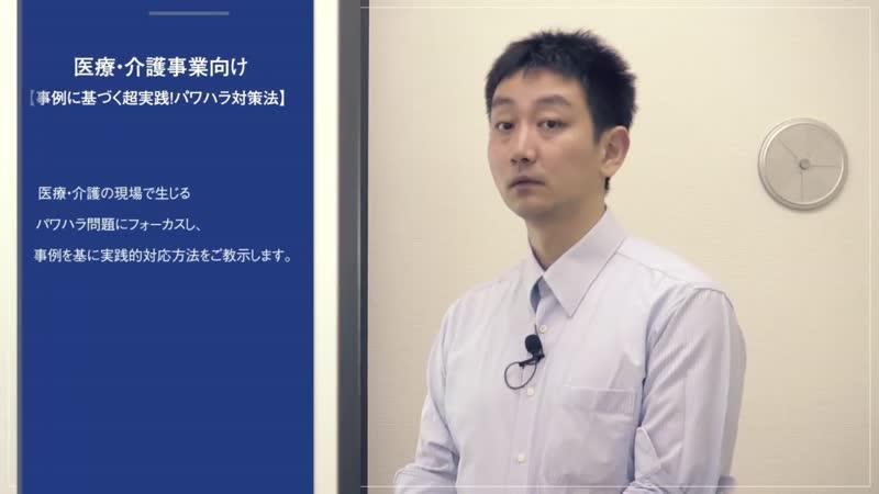 一般社団法人  医療介護経営研究会(C-SR)