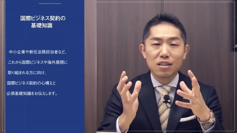企業法務ナビ