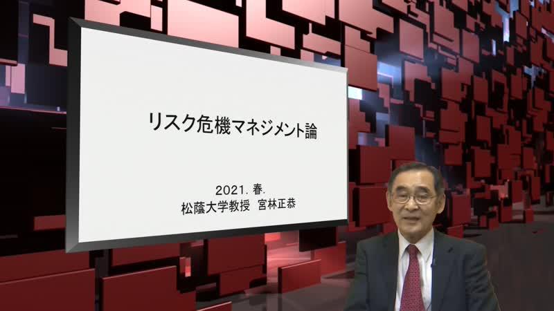 リスク対策.com/株式会社新建新聞社