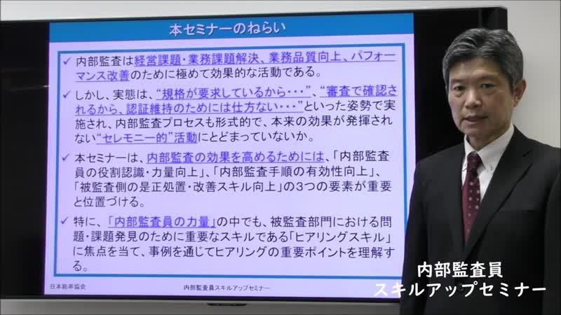 JMA 一般社団法人 日本能率協会